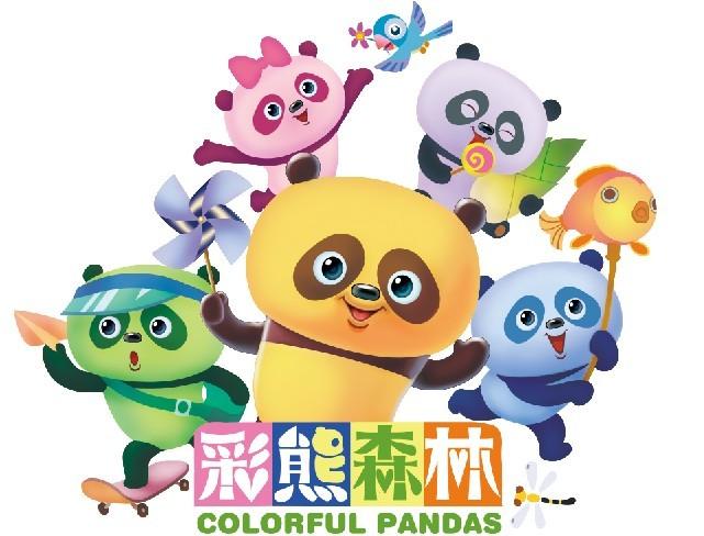 colorful pandas ryan granger